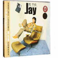 《Jay》周杰倫2000年首張同名專輯(CD)