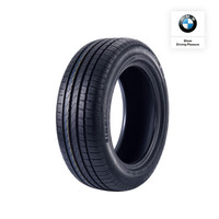 BMW 寶馬 星標認證輪胎 225/55R17 97Y BMW5系 4S到店保養