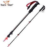 Trackman自游人 户外徒步碳合金轻便可收缩三节手杖登山杖 6708