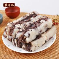黃富興赤豆糕重陽糕蘇州特產老式傳統糕點年糕團旅游觀前葑門400g