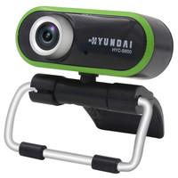 現代攝像頭電腦臺式機視頻攝像頭 免驅網絡高清內置麥克風攝像頭HYC-S600黑綠