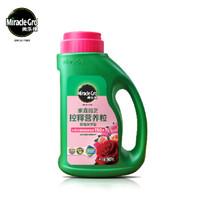美樂棵 玫瑰月季型營養粒907G/瓶