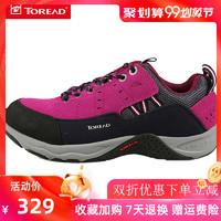探路者徒步鞋女秋冬戶外情侶款輕便舒適登山鞋