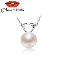 京潤珍珠 浪漫愛心系列 925銀鑲淡水珍珠 吊墜