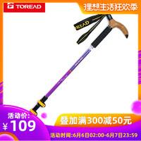 TOREAD 探路者 KEKH80105 登山杖