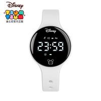 迪士尼手表電子表男女學生防水多功能智能手環運動兒童手表男孩 634白色