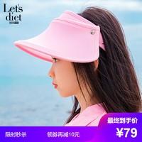 韓國Let's diet兒童防曬帽 戶外出游遮陽 防紫外線 防曬指數UPF50