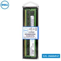 戴爾(DELL)服務器 工作站 專用 內存條 32G DDR4 2666MHz RDIMM 內存條