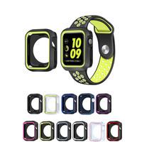 蘋果applewatch手表硅膠保護殼