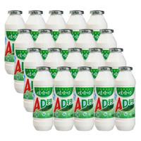 娃哈哈AD鈣奶100ml*40瓶/20瓶 100ml*20瓶半箱