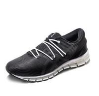 ASICS 亚瑟士 GEL-QUANTUM 360 4 1021A028 男子跑鞋