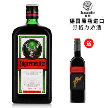 Jagerneister 野格 力娇酒洋酒 700ml
