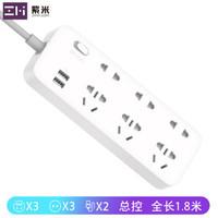 ZMI 紫米 CX05 新国标6插位+2USB插座  1.8米 (快充18W)