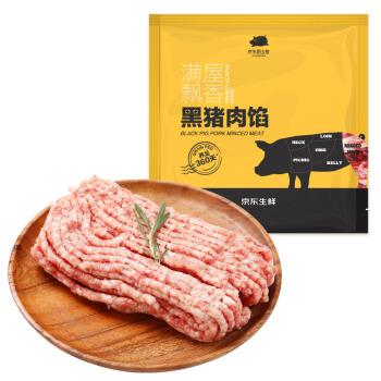 京東跑山豬  黑豬肉餡   400g