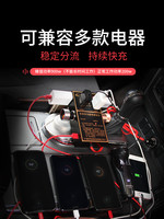 車載逆變器12v24v伏轉220v多功能貨車通用電源插座小型轉換充電器