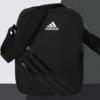 adidas 阿迪達斯 LIN CORE ORG DT4822 斜挎包