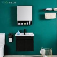 罗登 RD-6258 现代简约挂墙式实木浴室柜组合 60cm