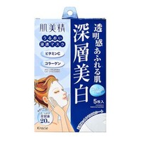 日本嘉娜宝肌美精面膜女 深层保湿浸透面膜 (蓝色) 5片/盒 *3件