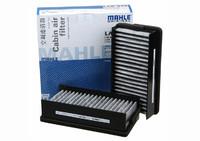 適配00-10款別克GL8 陸尊/11-15款經典老GL8空調濾芯格馬勒濾清器
