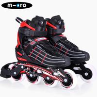 瑞士m-cro邁古米高溜冰鞋專業成人男女平花鞋大學生社團旱冰鞋