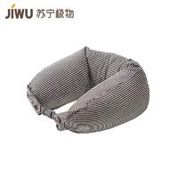 蘇寧極物 日式多功能枕頸日式U型枕 辦公午睡出行旅行頸椎枕