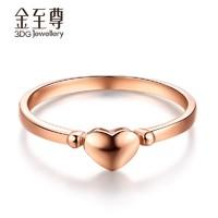 金至尊 18K金玫瑰色愛心戒指