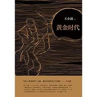 促销活动:亚马逊中国 十一放价 Kindle电子书