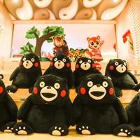國慶假期 : 上海云湯大江戶溫泉物語(大場店)1大1小浴資券