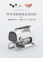 徠本智能高壓洗車機家用220V清洗機神器全自動搶便攜式水槍刷車泵