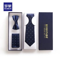 Romon 羅蒙 6L8100 男士領結、領帶、方巾禮盒3件套