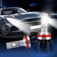 途虎定制 T1  汽車LED大燈 無損改裝替換 H7 6000K 一對裝 白光