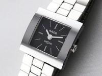 RADO 雷达 Diastar R18682183 女款时装腕表