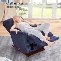 LAZBOY 樂至寶 LZ.584 功能布藝休閑懶人沙發