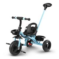 历史低价 : LIVING STONES 活石 儿童三轮车脚踏带手推把