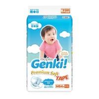 nepia 妮飘 婴儿纸尿裤 M64片