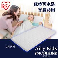 IRIS 愛麗思 愛爾力嬰兒床墊  98*56*5cm