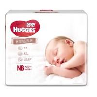 运费券收割机:HUGGIES 好奇 皇家铂金装纸尿裤 NB84片