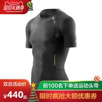 限尺碼s,SKINS思金斯A400緊身壓縮男T恤