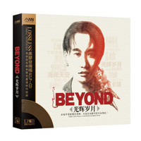 《Beyond 光辉岁月》(黑胶2CD)