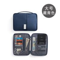 古莎  出國旅行證件護照包旅行護照包韓國防水防塵卡包