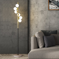 北歐落地燈客廳臥室床頭書房后現代創意個性設計師玻璃球立式燈具