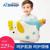 Aisleep 睡眠博士 儿童枕头2-6-8岁幼儿园枕头 记忆棉枕芯定型枕