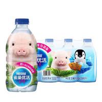 有券的上:Nestlé 雀巢 优活饮用水 330ml*12瓶 *8件