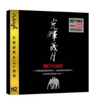 《beyond 光輝歲月》CD