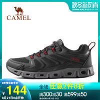 CAMEL 駱駝 A912303018 速干釣魚鞋