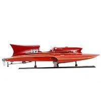翱天下 Arno Xi法拉利賽艇 1:8模型