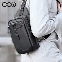 COW C-9801 男士斜跨胸包