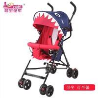 HOPE 呵寶 鯊魚基礎款 嬰兒推車