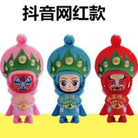中國風變臉娃娃川劇臉譜玩偶