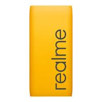 新品发售:realme RMA137 18W双向快充 移动电源 10000mAh
